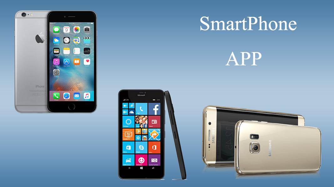APPSmartPhone_1067x600
