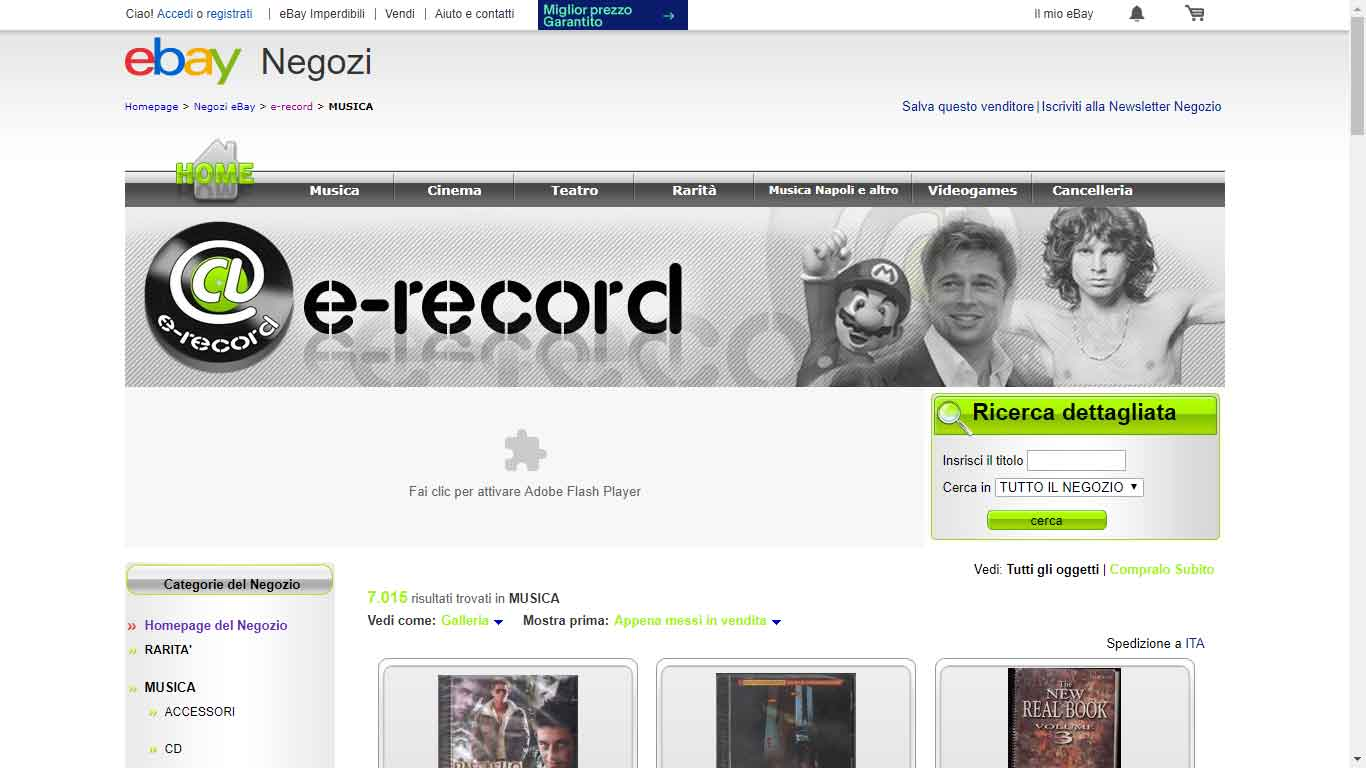 Erecord-Ebay