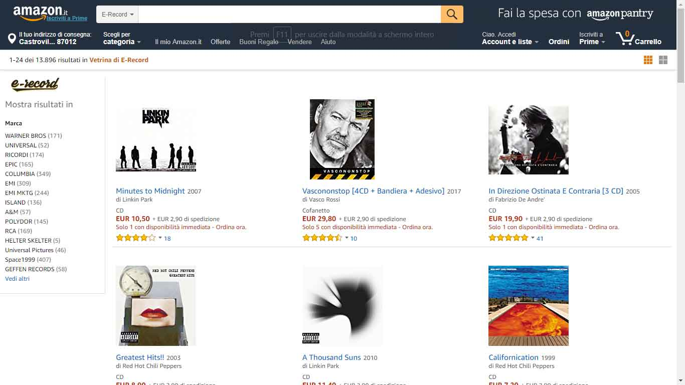 Erecord amazon